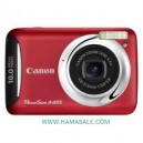CANON PS A495 (free charger)