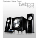 Sonic Gear Tatto 515